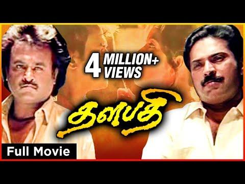 Xxx Mp4 Thalapathi Full Movie Rajinikanth Mammooty Arvind Swamy Shobana Ilaiyaraaja 3gp Sex