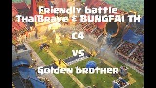 [Live]   Final Round C4 vs  GoldenBrother  Friendly Battle Thai Brave & BUNGFAI TH