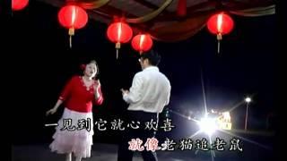 Wong Chu Mai Volume One Cat And Mouse Chase - Karaoke