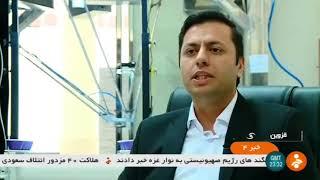 Iran RSTL & Pooyesh Robotic Dana made Industrial Parallel Delta Robot ربات صنعتي دلتاي موازي