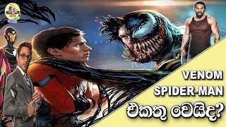 Spider-man and Venom will join for Future Marvel Films - Movie Chit-Chat (Ep:01)