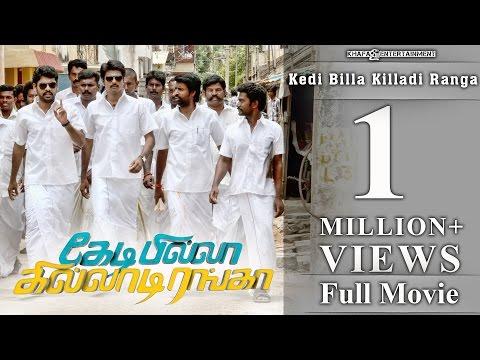 Kedi Billa Killadi Ranga - Full Movie | Bindu Madhavi | Sivakarthikeyan | Soori | Vimal