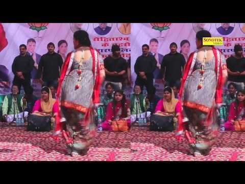 Xxx Mp4 Sapna Choudhary Badli Badli Lage Haryanvi Song 2018 TR Panipat Bantu Singal Sapna Dance 3gp Sex