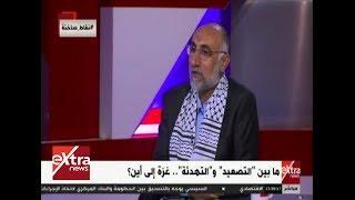 نقاط ساخنة| ما بين التصعيد والتهدئة.. غزة إلى أين؟