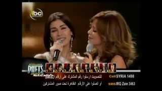 خدني معك - كارول سماحة و نادين الراسي | Khedni Maak - Carole Samaha ft Nadine Al Rassi