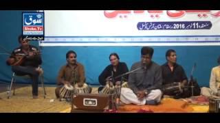 Pagan Waleyo.  Sajjad Jahania. Multan.