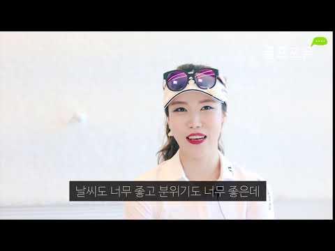 [G-QUEEN] 예선 경기 전 석지애님 인터뷰