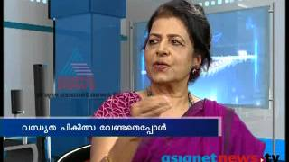 Infertility Treatment: Doctor live 19th Aug 2013 Part 1 ഡോക്ടര് ലൈവ്