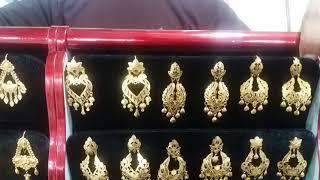 Requested video 21 carret gold jhumka collection // ২১ ক্যারেট সোনার ঝুমকা কালেকশন