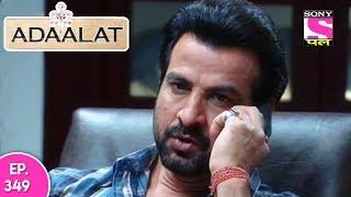 Adaalat - अदालत - Episode 349 - 8th September, 2017