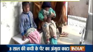 Bihar: Man Chops Off Girl's Toe in Gopalganj - India TV