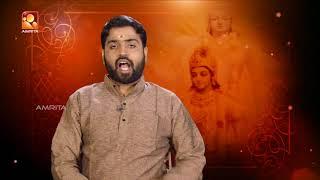 സന്ധ്യാദീപം - Ep: 20th Aug 18 | Lalithamritam | Amritam Gamaya | Bhagavatham | Sathyam Sanathana