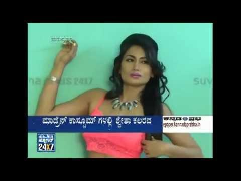 Shwetha Srivatsav actress sexy hot body exposed nip slip