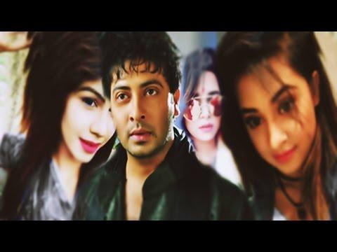 Xxx Mp4 শাকিব খান এবার তিন হট নায়িকার সাথে রংবাজি করবেন । Shakib Khan Rangbaaz Actresses Revealed 3gp Sex