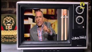 برنامج انقلابيون - شاهد تاريخ المنافق أحمد موسي  | قناة مكملين الفضائية