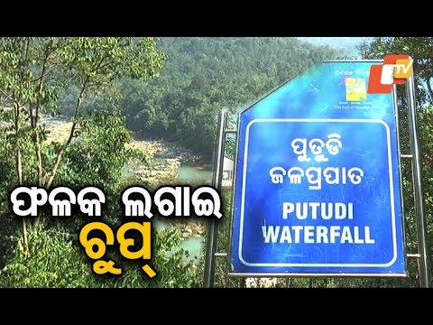 Xxx Mp4 Tourist Places In Phulbani Reels Under Neglect 3gp Sex