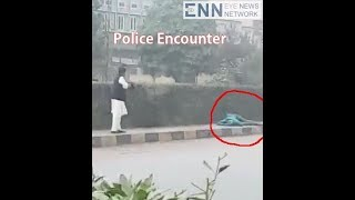 Pakistan: Faisalabad Police Killed A Man in Alleged Encounter | ENN Eye News Network