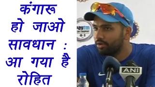 Rohit Sharma eyes comeback to Indian cricket team in Australia series | वनइंडिया हिंदी
