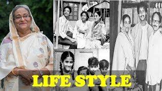 শেখ হাসিনার জীবনী | শেখ হাসিনার আয় |  শেখ হাসিনার বায়োগ্রাফি | Sheikh hasina biography