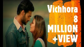 Vichhora | Shamsher Cheena | Sudesh Kumari | Limousine | Full Official Video | Super Hit Sad Song