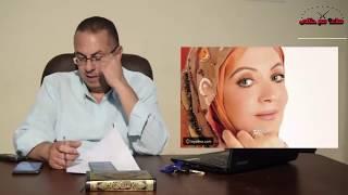 سبب خلع حجاب حلا شيحا وابرز نجمات مصر المحجبات السبب شاهد الان مع حنفى السيد