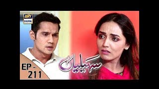 Saheliyaan Ep 211 uploaded on 24-08-2017 10700 views
