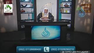 أهل الذكر (190) قناة الندى للشيخ مصطفى العدوي 16-11-2017