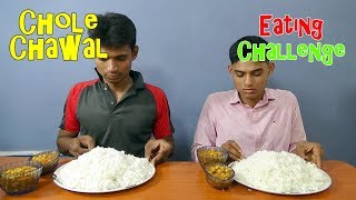 Huge Plate Chole Chawal Eating CHallenge | Chole Rice Eating Competition