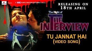 Tu Jannat Hai (Song) - The Interview (2014) | Rajesh Shringarpore, Pallabi Chatterjee