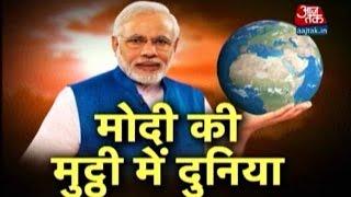 How Leading American Newspapers Saw Narendra Modi