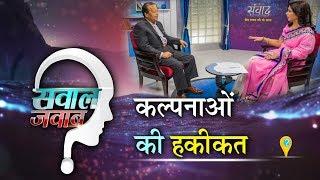Prem Rawat Interview with Anjan TV | Part 3
