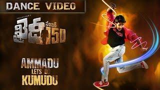 KhaidiNo150 |Ammadu LetsDo Kummudu | Dance Cover  | Chiranjeevi | DSP | Pardhu allu |Dinesh roy