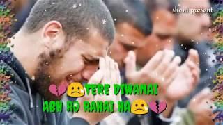 💓💓 Alvida ramzan 2018 Whatsapp Status | Alvida alvida Mahe Ramzan Whatsapp status