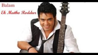 Ek Mutho Roddur By Balam