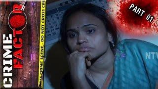 Close Friend Extramarital Affair With Friends Wife   Crime Factor Part 01   NTV