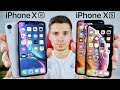 iPhone Xr vs Xs/Xs Max - Which Should You Buy?
