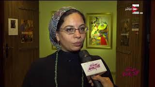 ست الحسن - افتتاح معرض الفنان عاصم عبدالفتاح للفن التشكيلى