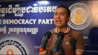LDP News Khem Veasna លត់គឹម សុខា 05-06-2016