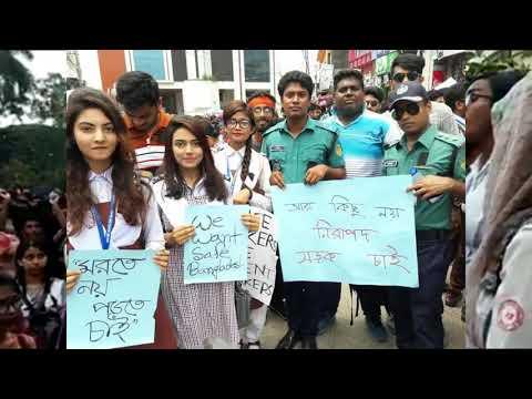 Xxx Mp4 কারার ঐ লৌহ কপাট By Kazi Nazrul Islam Video Cast By Bangladesh Students Association 3gp Sex