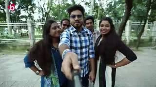 সেলফি তোলার আগে সাবধান! ভিডিওটি দেখুন, সতর্ক হোন! Watch Bangla Short Film before taking Selfie