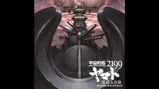 34. Decisive Battle   Yamato Garmillas Gatlantis