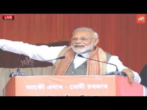Xxx Mp4 PM Modi Full Speech In Gohpur Public Meeting Assam Narendra Modi BJP News 3gp Sex