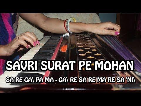 Xxx Mp4 How To Play Savri Surat Pe Mohan On Harmonium Tutorial Notation Rashmi Bhardwaj 3gp Sex