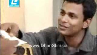 Ekto (একটু) Bangla Natok _ Part ### 03
