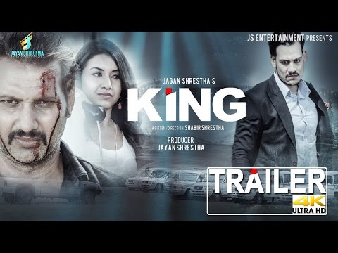 KING - New Nepali Movie Trailer 2016 Ft. Nikhil Upreti, Anoop Bikram Shahi, Benisha Hamal