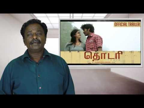 Xxx Mp4 Thodari Review Dhanush Tamil Talkies 3gp Sex
