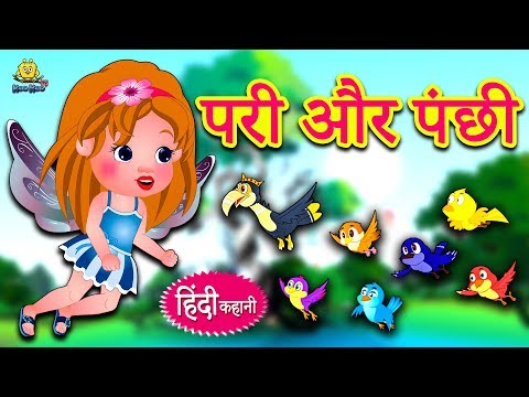 Xxx Mp4 परी और पंछी Fairy Tales In Hindi Hindi Kahaniya For Kids Stories For Kids Koo Koo TV 3gp Sex