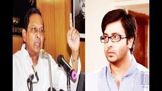 শাকিবকে বহিষ্কার করায় ক্ষেপে গিয়ে  নিয়ে যা বললেন তথ্যমন্ত্রী!Shakib Khan!!Latest Bangla News!