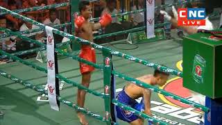 Kmer Boxing, ខាំ ខ្លានាង ប៉ះ  លូកយ៉ត(ថៃ),  Kun Khmer, CNC TV Boxing