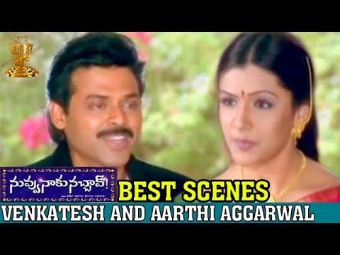 Nuvvu Naaku Nachav Movie Best Scenes | Venkatesh | Aarthi Aggarwal | Tivikram